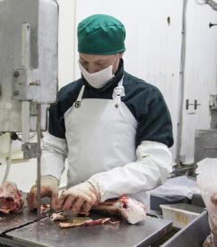 О компании ядринский мясокомбинат